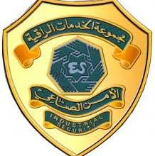 Photo of شركة الخدمات الراقية للحراسات الأمنية تعلن عن (200) وظيفة شاغرة لحملة الثانوية العامة