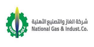شركة الغاز والتصنيع