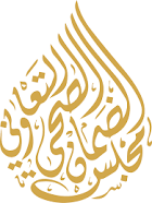 Photo of مجلس الضمان الصحي يعلن عن توفر وظيفة شاغرة بمسمى (محلل أول التخطيط وإدارة المخاطر)