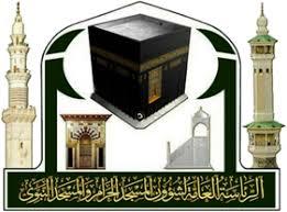 Photo of تعلن كلية المسجد النبوي عن بدء القبول للعام الدراسي 1442هـ