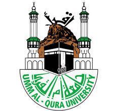 Photo of اعلان جامعة أم القرى (الدبلوم التنفيذي لإعداد القادة في السياحة والضيافة)