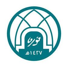 Photo of جامعة الأميرة نورة تعلن عن نتائج النهائية للوظائف الإدارية والصحية