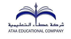 Photo of شركة عطاء التعليمية تعلن عن توفر وظائف شاغرة للرجال والنساء في جميع التخصصات