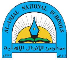 Photo of مدارس الأنجال الأهلية الأحساء تعلن عن توفر وظائف نسائية شاغرة في عدد من التخصصات