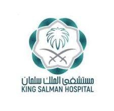 Photo of مستشفى الملك سلمان يعلن عن وظائف شاغرة للرجال والنساء على برنامج التشغيل الذاتي
