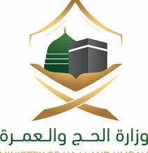Photo of وزارة الحج والعمرة تعلن عن توفر وظائف نسائية شاغرة لحملة الابتدائي فما فوق