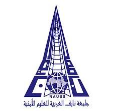 Photo of جامعة نايف العربية للعلوم الأمنية تعلن فتح  باب القبول للدراسات العليا