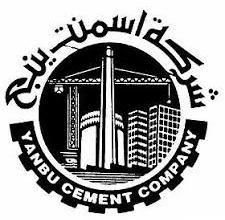 Photo of شركة أسمنت ينبع تعلن عن وظيفة فنية شاغرة لحملة الدبلوم