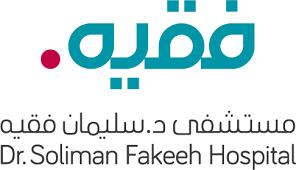 Photo of مستشفى الدكتور سليمان فقيه يعلن عن (5) وظائف شاغرة لحملة البكالوريوس