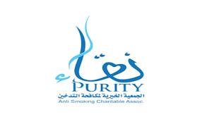 Photo of وظائف شاغرة في جمعية نقاء لحملة البكالوريوس