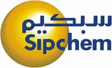 Photo of وظائف شاغرة في شركة سبكيم لحملة الدبلوم فما فوق