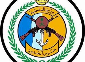 Photo of تعلن المديرية العامة لحرس الحدود عن نتائج القبول النهائي على رتبة جندي