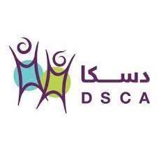 Photo of الجمعية الخيرية لمتلازمة داون تعلن عن وظائف نسائية لحملة البكالوريوس
