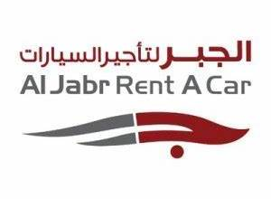 Photo of شركة الجبر لتأجير السيارات تعلن عن وظائف لحملة الثانوية فما فوق