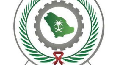 Photo of قوات أمن المنشآت تعلن عن نتائج القبول على رتبة جندي