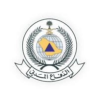 Photo of اعلان الدفاع المدني فتح باب القبول والتسجيل للوظائف العسكرية لعام 1442هـ