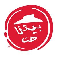 Photo of وظائف نسائية في شركة بيتزا هت شاغرة للعمل بجميع مناطق المملكة