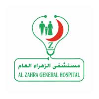 Photo of يوفر 10 وظائف في مستشفى الزهراء العام بالقطيف لحديثي التخرج
