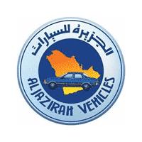 Photo of تعلن شركة توكيلات الجزيرة للسيارات فتح باب التوظيف للوظائف الفنية