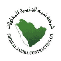 Photo of توفر 5 وظائف في شركة شبه الجزيرة للمقاولات لحملة الدبلوم فما فوق بالرياض