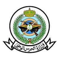 Photo of توفر وزارة الحرس الوطني عدد (86) من الوظائف (الإدارية) عبر منصة (جدارة)