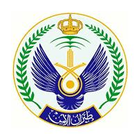 Photo of يعلن الأمن العام نتائج القبول للوظائف العسكرية رتبة (جندي)