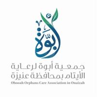 Photo of تعلن جمعية أبوّة لرعاية الأيتام حاجتها لمدربين ومدربات معتمدين