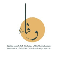 Photo of توفر جمعية واحة الوفاء لمساندة كبار السن وظيفة شاغرة للنساء