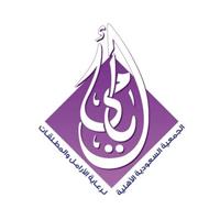 Photo of توفر جمعية أيامى وظيفة شاغرة للجنسين بمجال التسويق الرقمي