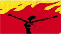 نخستين حضور بانوان در آزادی