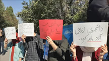 بازداشت دانشجويان