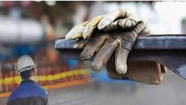 «امنیت شغلیِ کارگران»