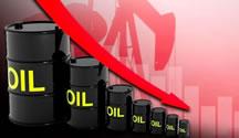 قیمت هر بشکه نفت پایه وست تگزاس به منفی ۸ دلار و ۶۱ سنت رسید