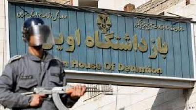 شیوع کرونا در زندان اوین؛ تحصن شماری از زندانیان سیاسی | ایران ...