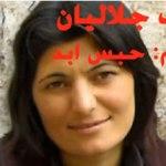 یادنامه ی ده ها زندانی سیاسی زن در زندان های جمهوری اسلامی