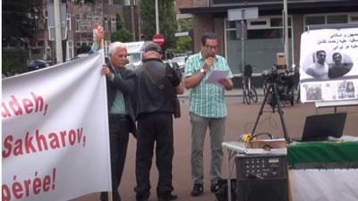 حمایت از مردم خوزستان، اعتراض به ریاست جمهوری رئیسی - تجمع در برابر دادگاه لاهه