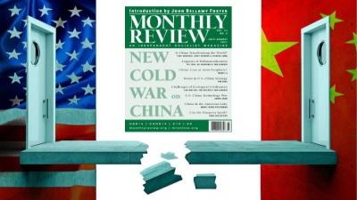 جنگِ سرد جدید علیه چین - جان بلامی فاستر، ترجمه: ا. مانا