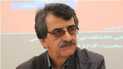 آسیب شناسی تشکل های صنفی ضرورتی برای رهیابی به کارآمدی مطلوب آنهاست! بخش دوم - حسین اکبری