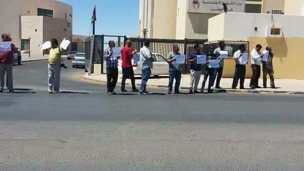 وقفة احتجاجية في الجفرة للمطالبة بخروج المليشيات المسلحة منها