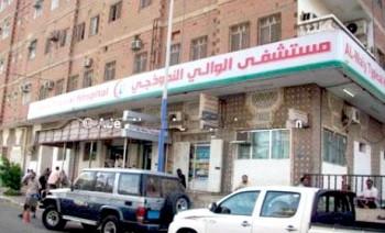 """Photo of شرطة عدن   ارتفاع عدد حالات الوفيات جراء تعاطي""""مادة سامة """""""