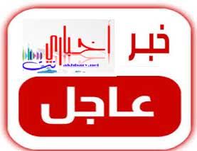 Photo of فضيحة لمليشيات الحوثي| قتلوا احد المغرر بهم  وادعوا مقتله في الجبهات .. تفاصيل الجريمة