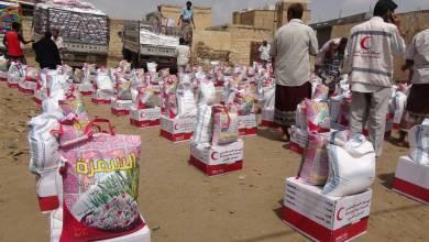 Photo of تحتوي على 2000 سلة غذائية| الهلال الاحمر الاماراتي يسير المرحلة الثالثة من المساعدات الغذائية الى حيس