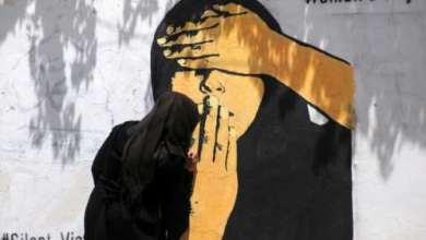 Photo of صنعاء : وفاة فتاة في احدى مستشفيات العاصمة بسبب الاغتصاب