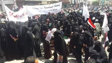 Photo of التنظيم الوحدوي الشعبي الناصري يقود أول مظاهرة رسمية  ضد مليشيا الحشد الشعبي
