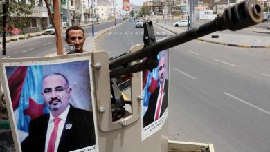 Photo of المالكي |  اللجنة السعودية الإماراتية المشتركة عملت على تهدئة الأوضاع في عدن