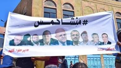 Photo of تعز   مظاهرات تطالب برحيل سلطة الإصلاح.. ومليشياته تنتشر في الاسطح وبين الحشود !