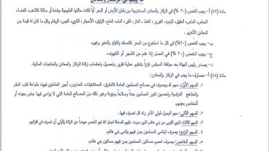 Photo of الحوثيون يصدرون قانونًا عنصريًا يميزون بني هاشم على اليمنيين ويتيح لهم الحصول على الخمس من الثروات والممتلكات العامة والخاصة