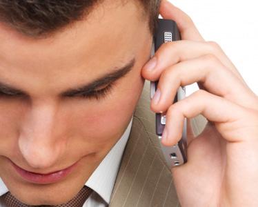 Komunikasi Via Telp atau SMS dengan Pria yang Bukan Mahram