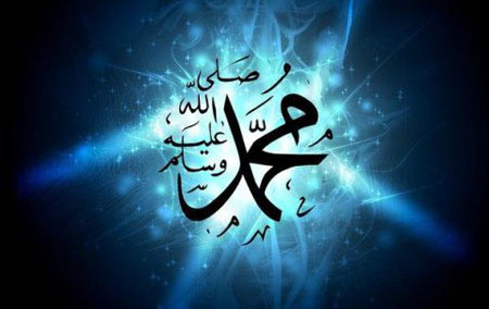 Nabi Muhammad Sebagai Wirausahawan Sejati