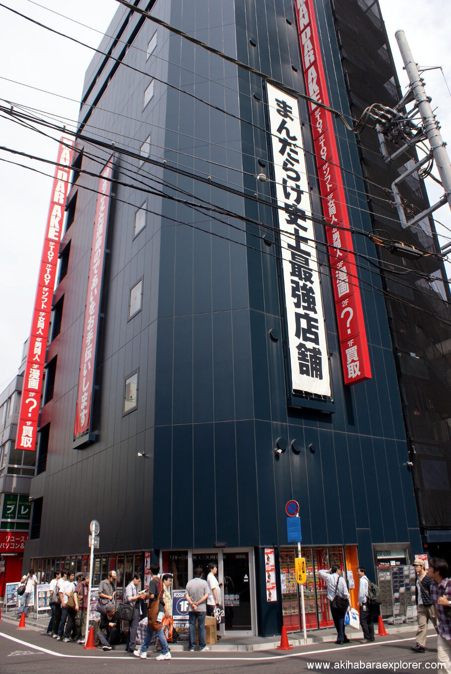 Mandarake Complex Store Information And Location